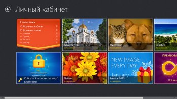 windows 8 приложение пазлы